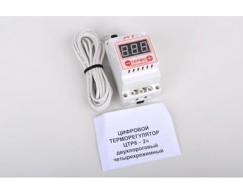 Терморегулятор ЦТРД-8