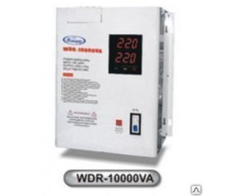Стабилизатор (релейный) WDR-10кВА КВАРЦ