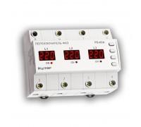 Переключатель фаз PS-63A (46-606)