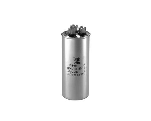 Конденсатор рабочий СВВ65 металлический 20*F