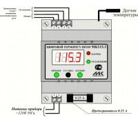 Терморегулятор MK115